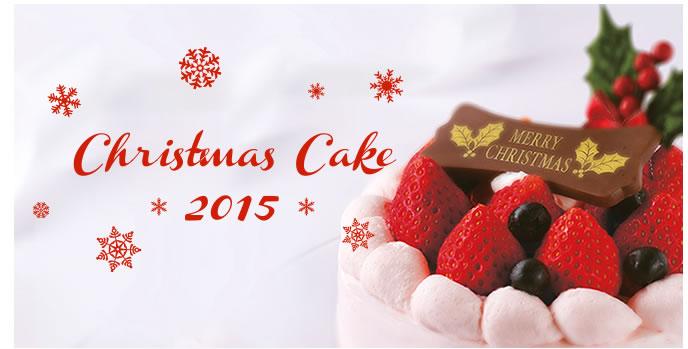 christmas cake2015