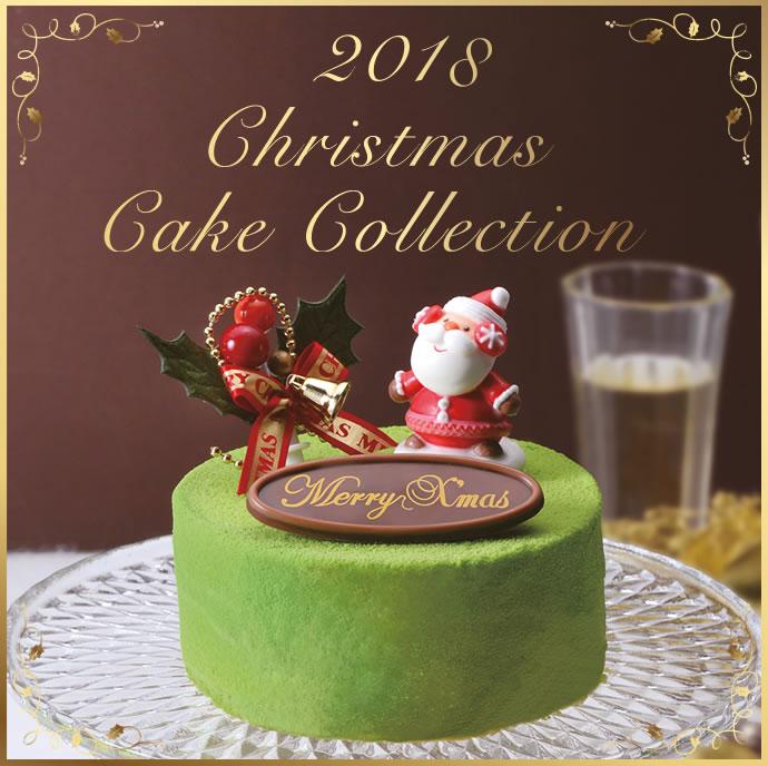 Christmas cake 2018