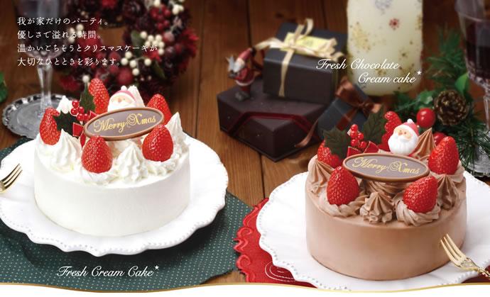 生クリームケーキ チョコ生クリームケーキ