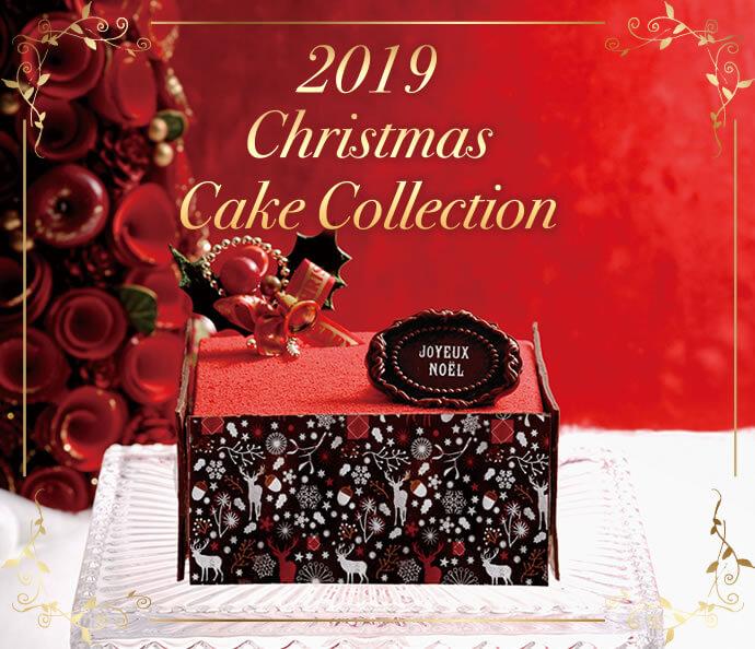 2019クリスマスケーキコレクション