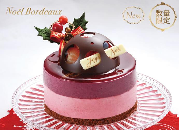 ノエル・ボルドー ムースフランボワ、ムースミルティーユ、ブルーベリーのジュレ、クレーム・ブリュレを重ね、艶やかなブルーベリーのナパージュと苺、ブルーベリーを飾った、甘酸っぱくさっぱりとした味わい。