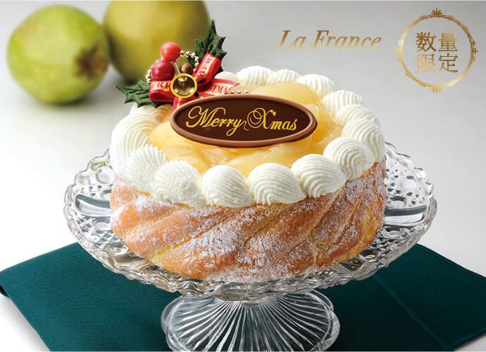 完熟ラ・フランス 契約農家で栽培された完熟ラ・フランスをたっぷりとのせ、ふわふわのスポンジと爽やかな甘さのラ・フランスのムースをサンドしました。フルーティーで香り高いラ・フランスの魅力あふれるケーキです。