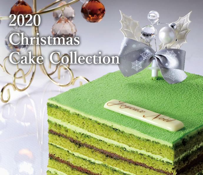 2020 クリスマスケーキコレクション