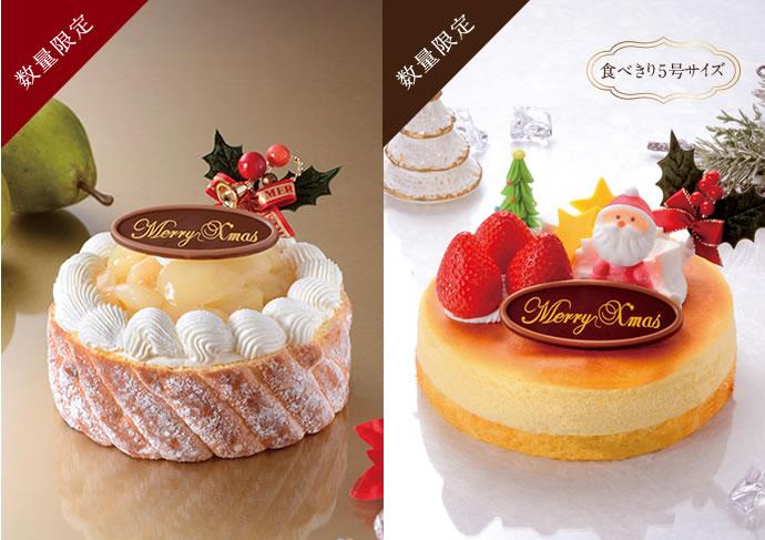 完熟ラ・フランス チーズケーキ イメージ