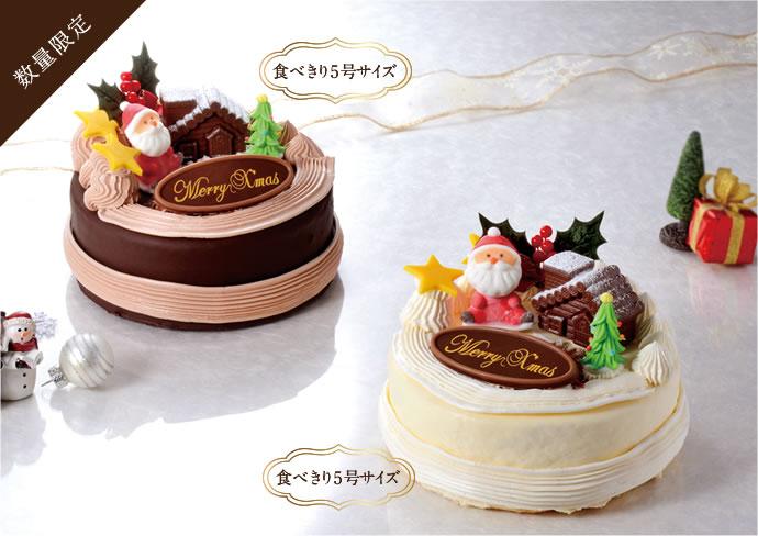 チョコレートケーキ バタークリームケーキ イメージ