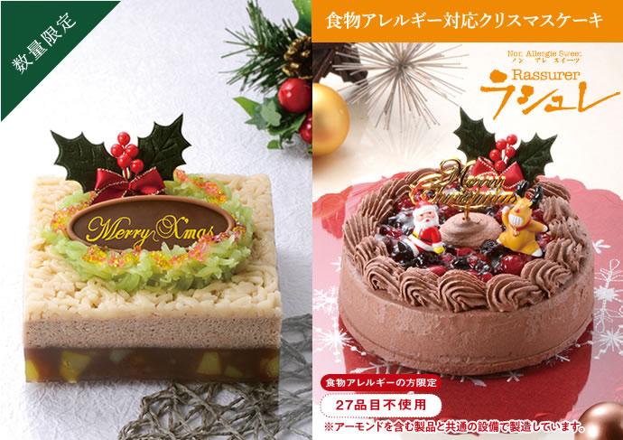 聖夜(和菓子ケーキ) ベリーケーキ イメージ